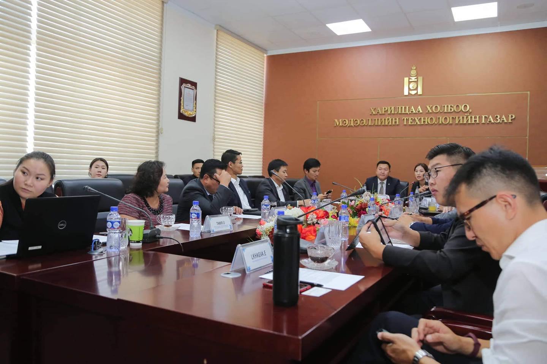 Төрийн бүх үйлчилгээ E-Mongolia дээр төвлөрч иргэд хаанаас ч үйлчилгээ авах боломж бүрдэж байна