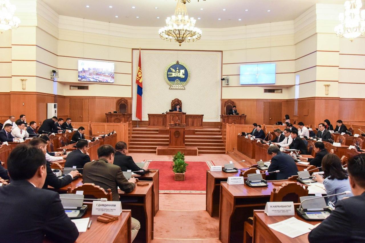 Монгол Улсын нэгдсэн төсвийн 2021 оны төсвийн хүрээний мэдэгдэлийг хэлэлцэж баталлаа