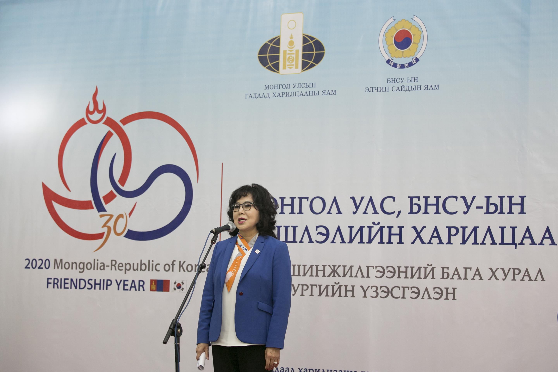 """""""Монгол улс, БНСУ-ын түншлэлийн харилцаа-30 жил"""" сэдэвт хурал, гэрэл зургийн үзэсгэлэн боллоо"""