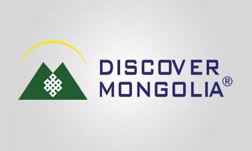 Дисковер Монголиа 2020: 18 дахь удаагийн Олон Улсын Уул уурхайн Хөрөнгө Оруулагчдын Чуулга Уулзалт