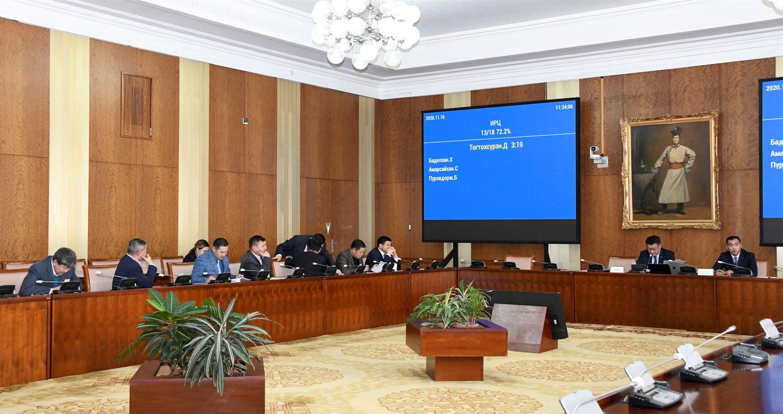 ТБХ: Монгол Улсын 2021 оны төсвийн тухай хуулиудын гурав дахь хэлэлцүүлгийг хийлээ