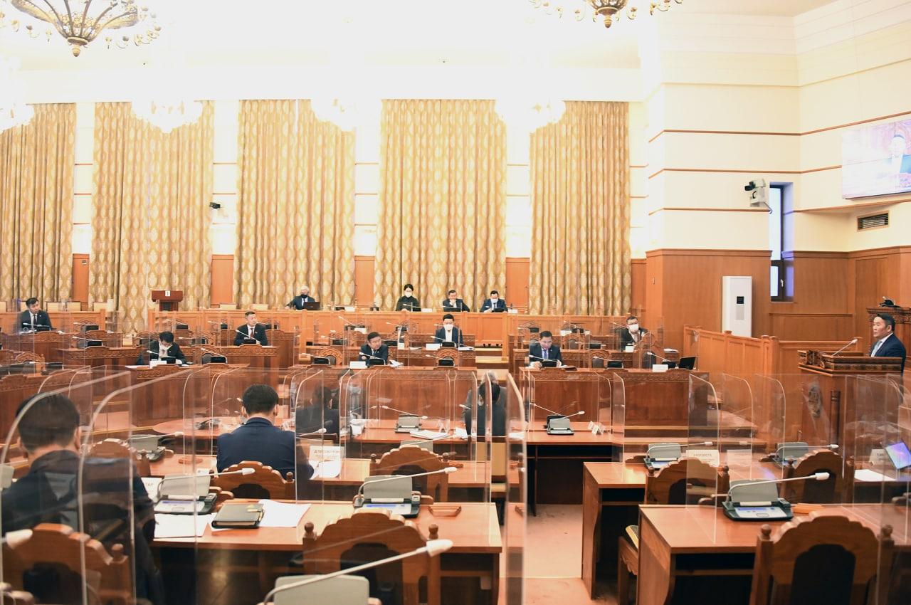 Монгол Улсын Их Хурлын тухай хуульд өөрчлөлт оруулах хуулийн төслийг хэлэлцлээ