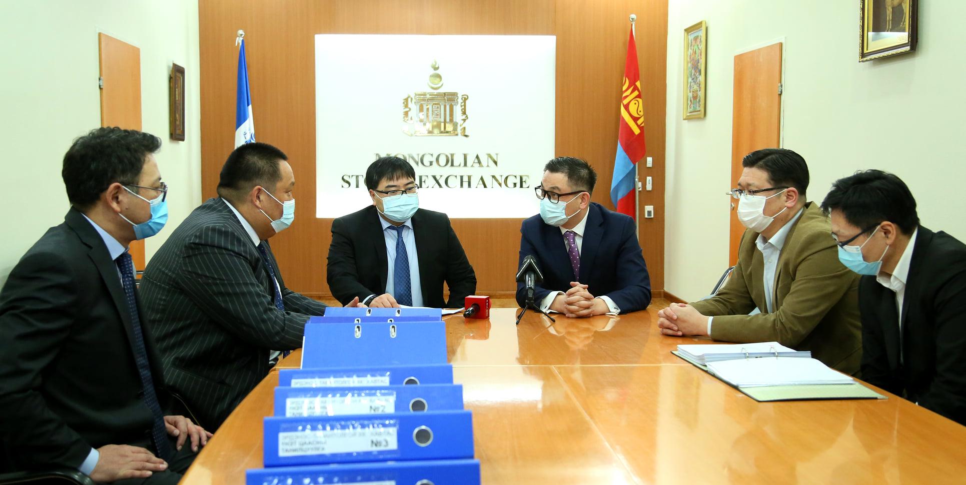 ETT БОНД ГАРГАХ хүсэлтээ Монголын хөрөнгийн биржид хүргүүллээ