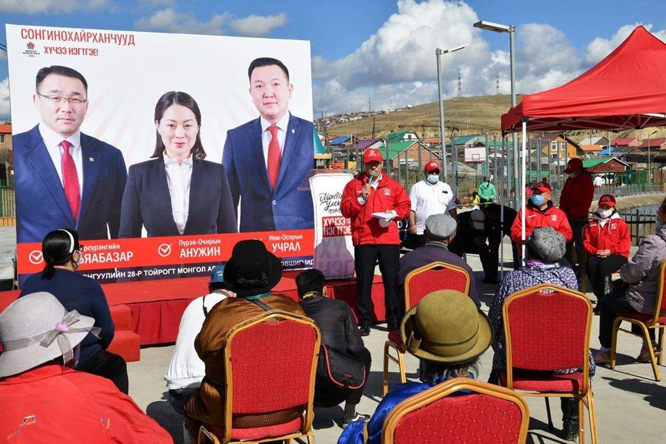 28 дугаар тойрогт нөхөн сонгуулийг аравдугаар сарын аравны өдөр зохион байгуулна