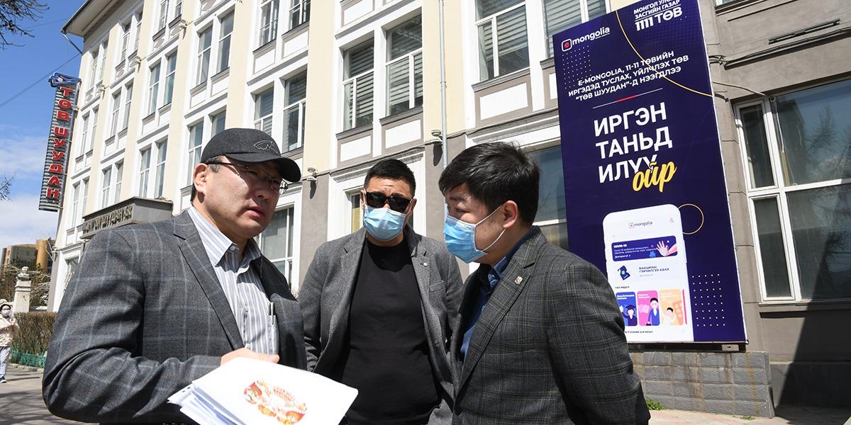 Д.Сумъяабазар: Улаанбаатар хотыг цахимжуулах ажлыг эрчимжүүлнэ