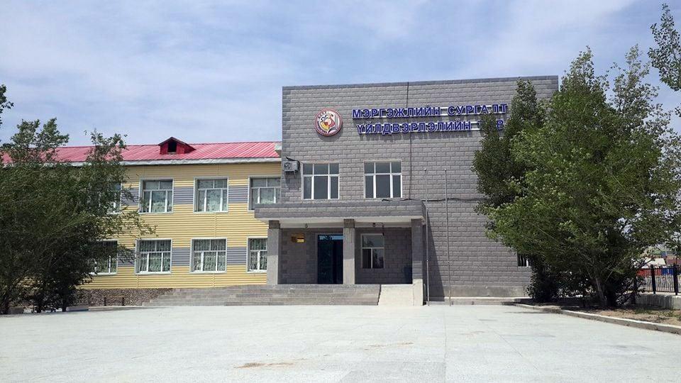 Дорноговь аймгийн Мэргэжлийн сургалт үйлдвэрлэлийн төв Политехникийн коллеж боллоо