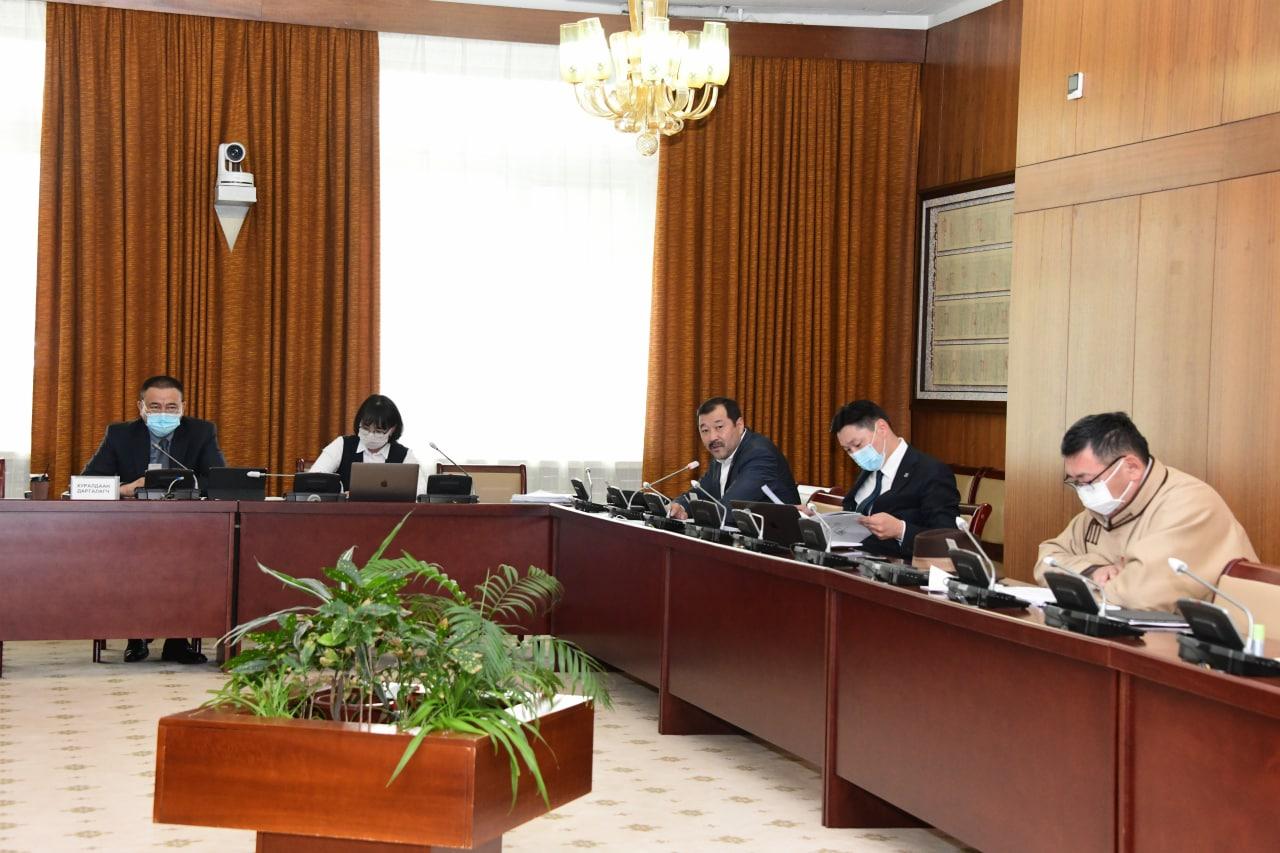 Монгол Улсын 2020 оны нэгдсэн төсвийн гүйцэтгэлийг хэлэлцэв