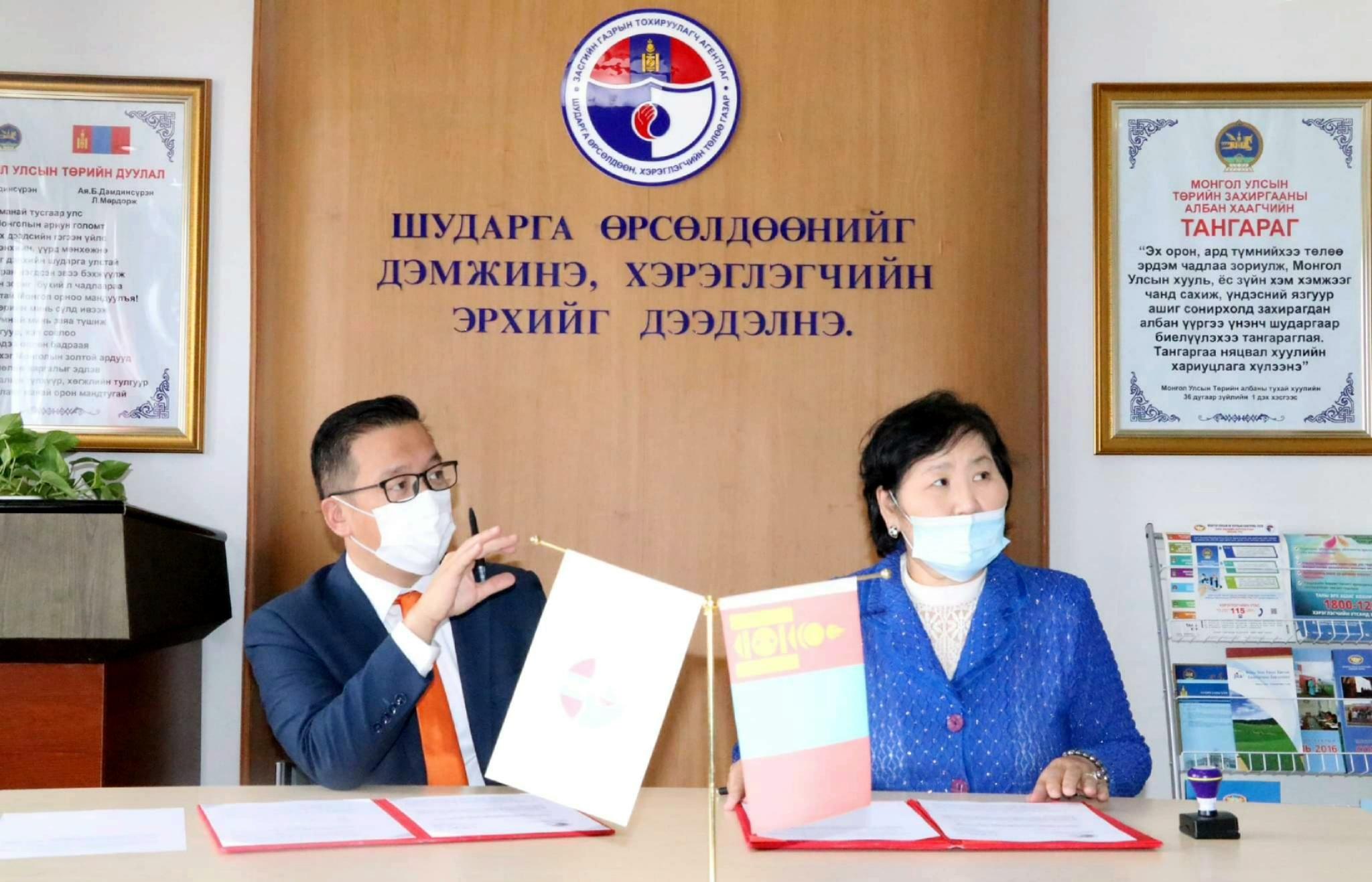 ШӨХТГ, Монголын жижиглэн худалдаа эрхлэгчдийн холбоотой хамтран ажиллана