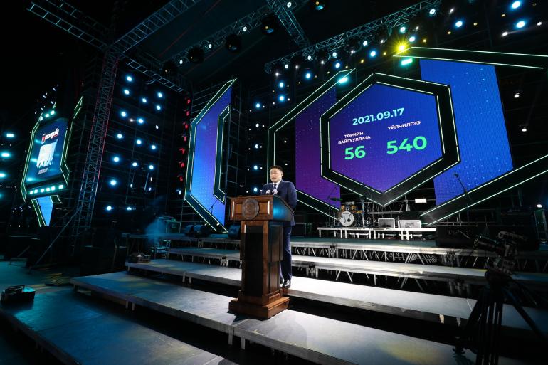 """Ерөнхий сайд Л.Оюун-Эрдэнэ төрийн үйлчилгээний """"E-Mongolia"""" цахим системийн шинэчилсэн хувилбарыг танилцууллаа"""