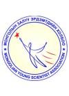 Монголын Залуу Эрдэмтдийн Холбоо